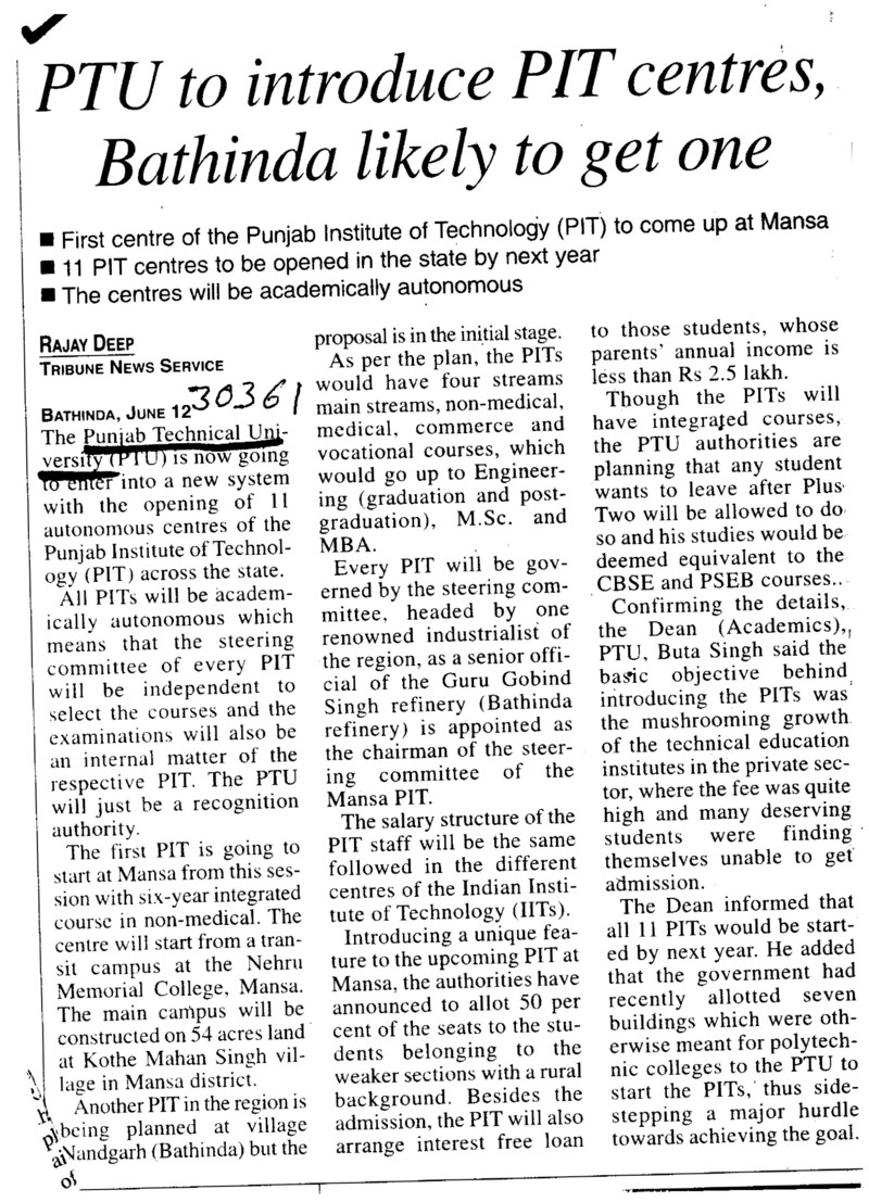 PTU to introduce PIT centres Bathinda likely to get one (IK Gujral Punjab Technical University PTU)