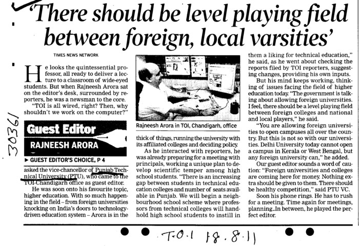 There should be level playing field between foreign local varsities (Punjab Technical University PTU)