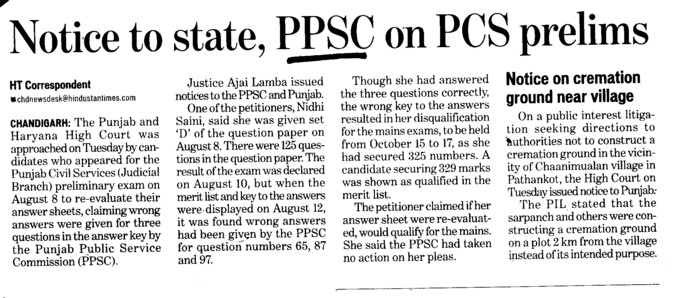 Notice to state PPSC on PCS prelims (Punjab Public Service Commission (PPSC))