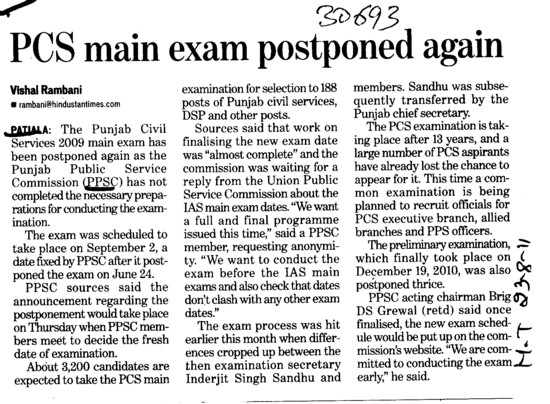 PCS main exam postponed again (Punjab Public Service Commission (PPSC))