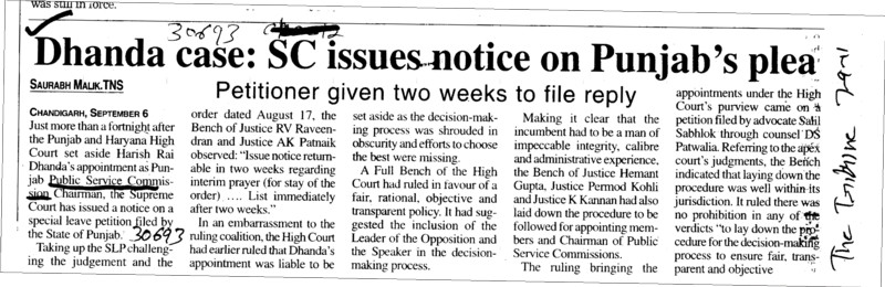SC issues notice on Punjabs plea (Punjab Public Service Commission (PPSC))