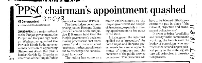 PPSC Chairmans appointment quashed (Punjab Public Service Commission (PPSC))