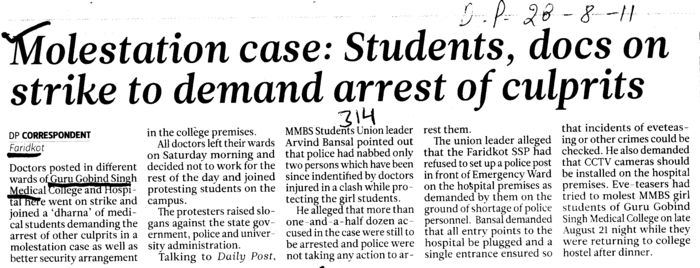 Students docs on strike to demand arrest of culprits (Guru Gobind Singh Medical College)