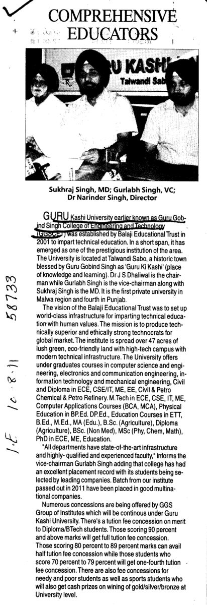 Comprehensive Educators (Guru Kashi University)
