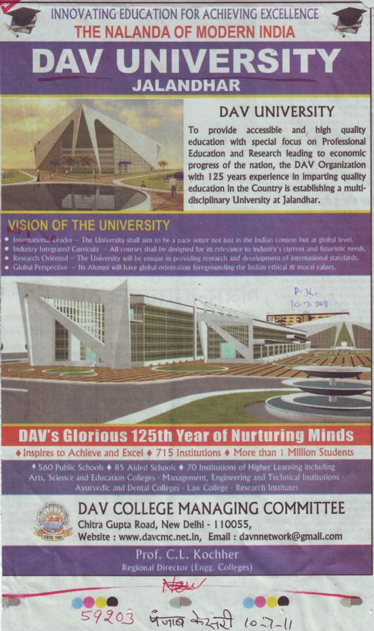 DAVs Glorious 125th year of Nuturing Minds (DAV University)