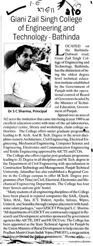Message of Principal Dr S C Sharma (Giani Zail Singh College Punjab Technical University (GZS PTU) Campus)