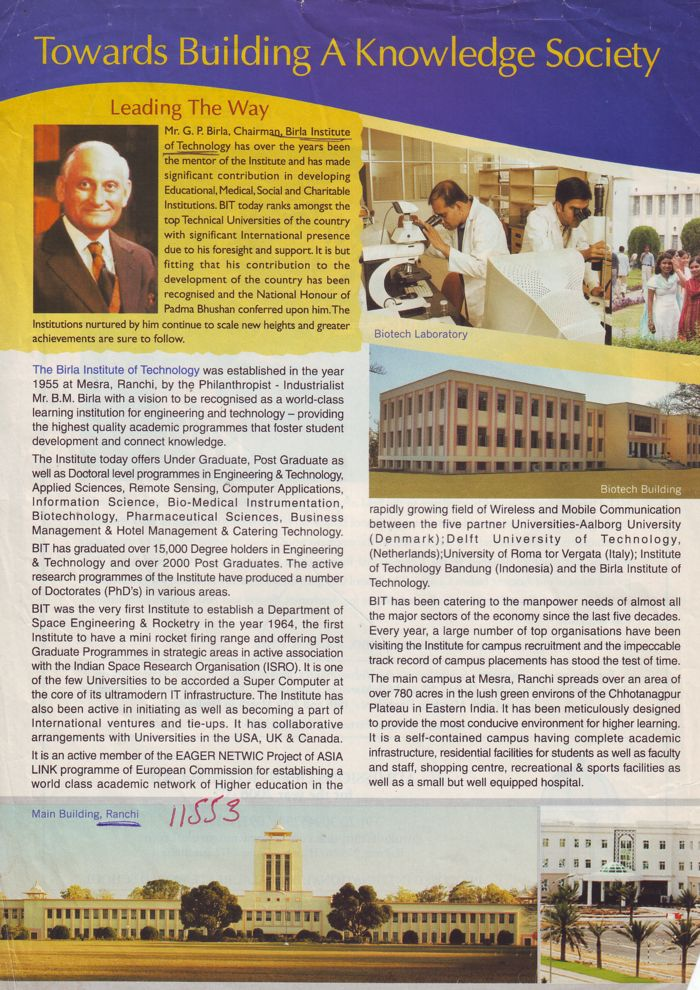 Towards Building A Knowledge Society (Birla Institute of Technology (BIT Mesra))