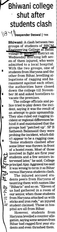 Bhiwani College shut after students clash (BRCM College of Engineering and Technology Bahal)