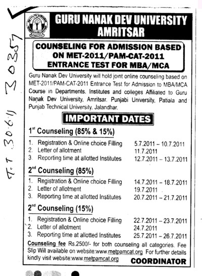 Entrance test for MBA and MCA (Guru Nanak Dev University (GNDU))