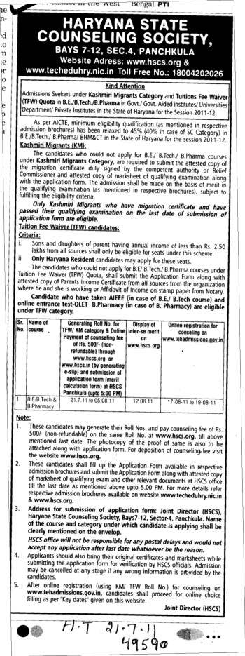 Counselling for BEd BTech and MTech etc (Haryana State Technical Education Society (HSTES))