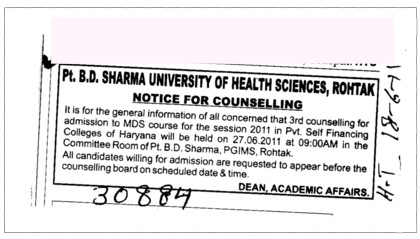 Counselling for MDS Course (Pt BD Sharma University of Health Sciences (BDSUHS))