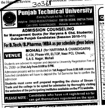 Counselling for BTech B Pharma and MBA etc (Punjab Technical University PTU)