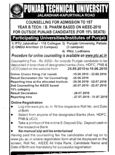 Counselling for 1st year BTech and B Pharm etc (Punjab Technical University PTU)