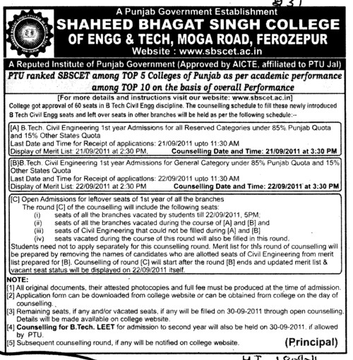 Counselling for BTech Course (Shaheed Bhagat Singh State (SBBS) Technical Campus)