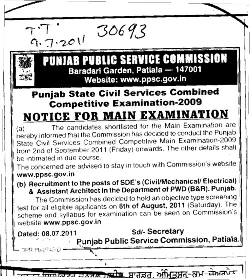 Assistant Architect in the Department of PWD (Punjab Public Service Commission (PPSC))