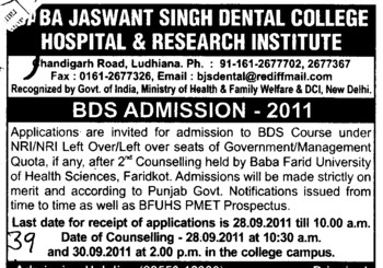 BDS admission 2011 (SD College)