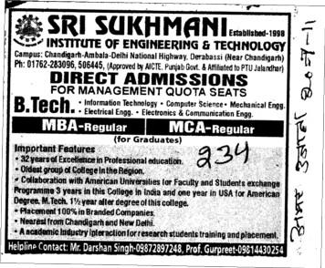 BTech MBA and MCA Course (Sri Sukhmani Institute of Engineering and Technology)