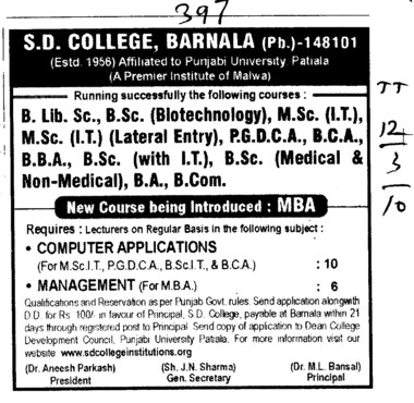 PGDCA BCA BCom and BBA etc (SD College)