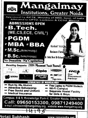 BTech PGDM and MBA etc (Mangalmay Institute of Management and Technology (MIMT))