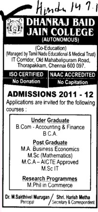 BCA MA MSc and MCA etc (Dhanraj Baid Jain College (DBJC))