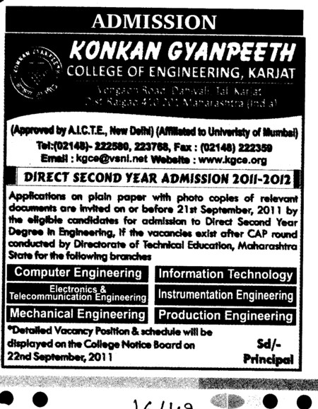Second year admission in Computer Engineering and Information Technology etc (Konkan Gyanpeeth College of Engineering)