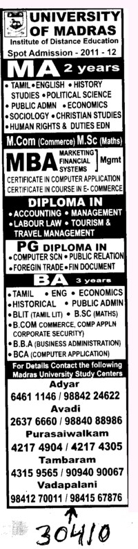 MBA PG and BA Course (University of Madras)