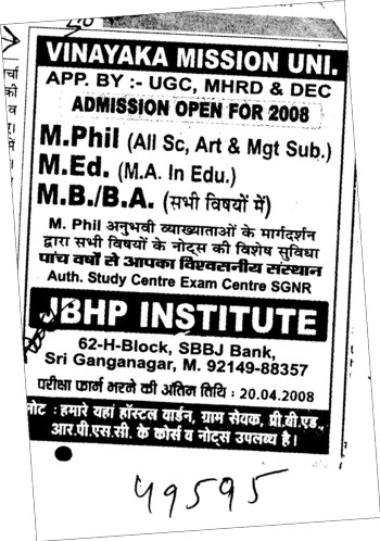 M Phill MEd and BA etc (JBHP Institute)