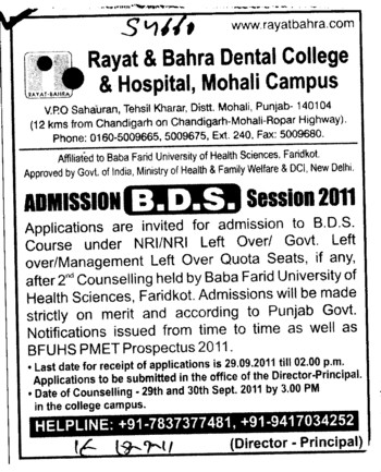 BDS session 2011 (Rayat Bahra Dental College)