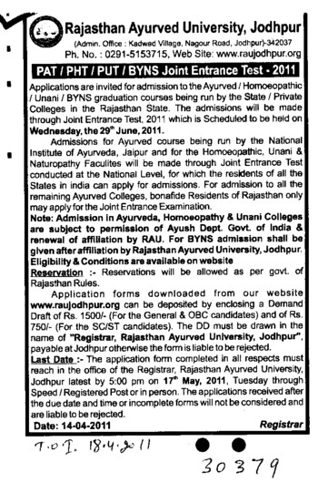 PAT PHT PUT and BYNS Joint Entrance Test (Rajasthan Ayurveda University)