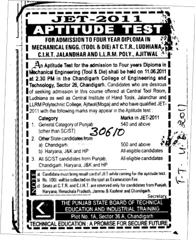 JET 2011 Aptitude Test (Punjab State Board of Technical Education (PSBTE) and Industrial Training)