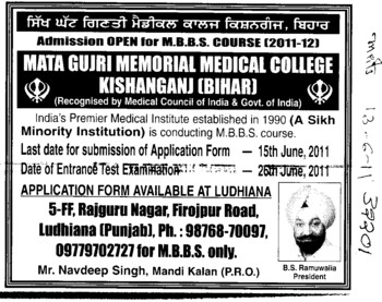 MBBS Course (Mata Gujri Memorial Medical College)