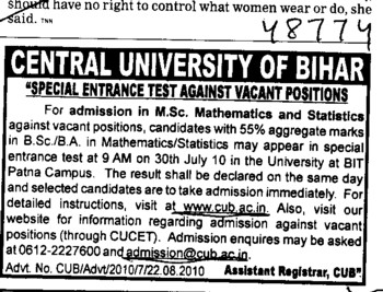 Special Entrance Test against vacant positions (Central University of Bihar)