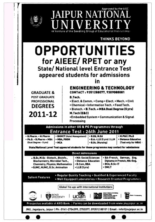 AIEEE and RPET National Level Entrance Test (Jaipur National University)