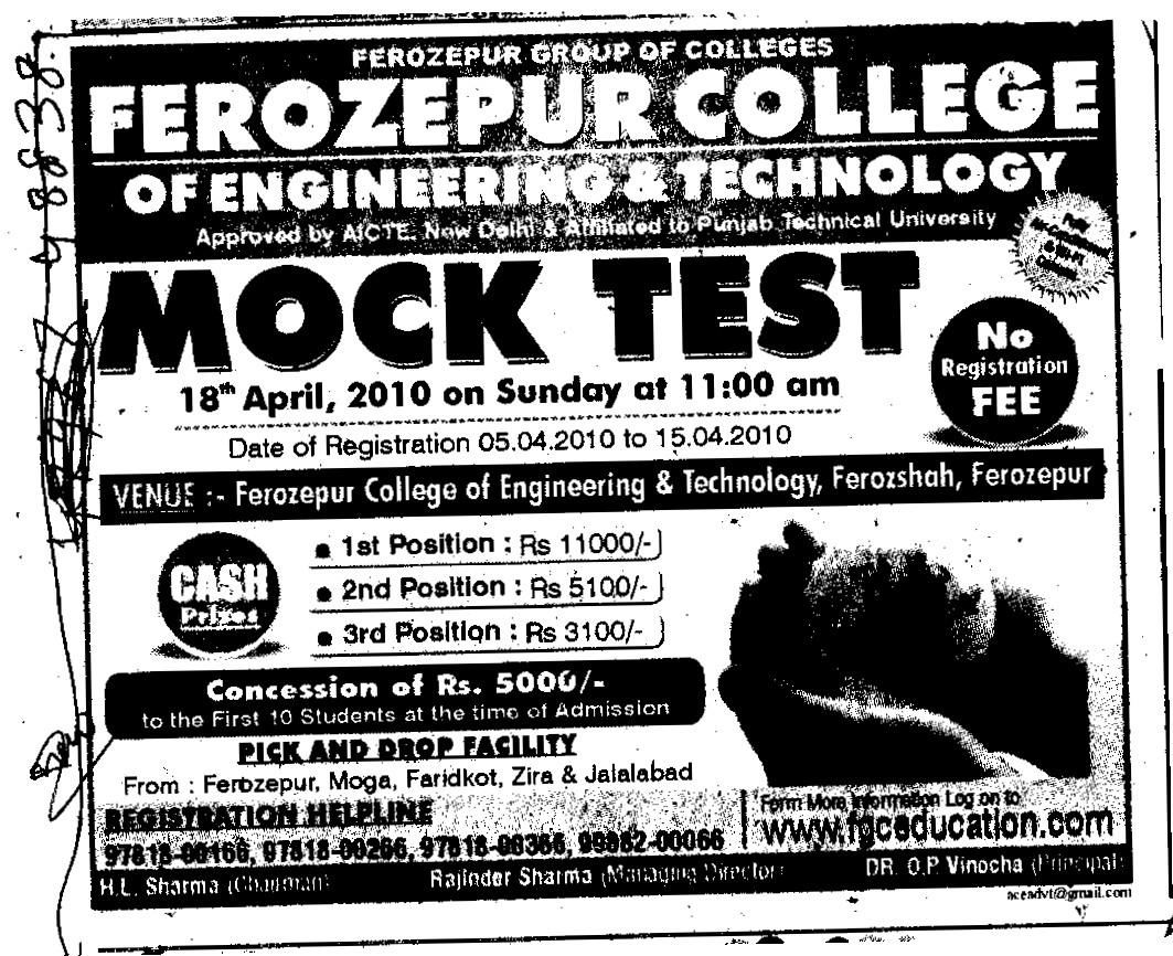 Mock Test (Ferozepur College of Engineering and Technology)