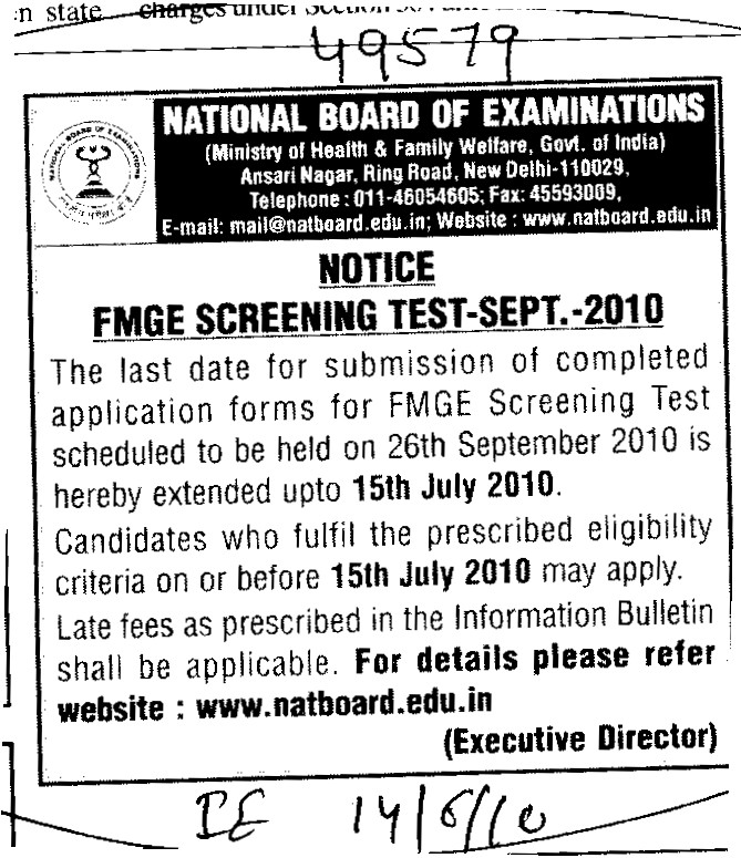 FMGE Screening Test 2010 (National Board of Examinations)