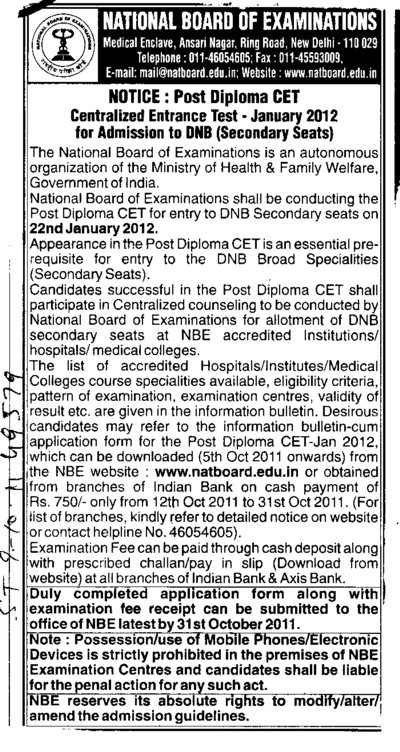 Post Diploma CET Centralized Entrance Test (National Board of Examinations)