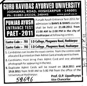 Punjab Ayush Entrance Test (Guru Ravidass Ayurved University (GRAU))