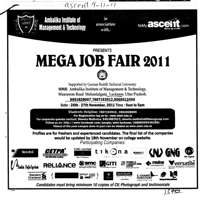 Mega Job Fair 2011 (Ambalika Institue of Management and Technology (AIMT))