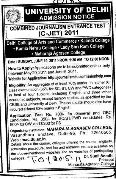 Combined Journalism Entrance Test 2011 (Delhi University)