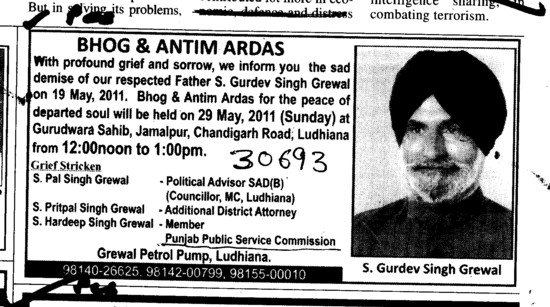 Bhog and Antim Ardas of S Gurdev Singh Grewal (Punjab Public Service Commission (PPSC))