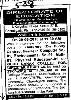 Lecturers in Computer Science Environmental and Physical Education etc (Guru Nanak College for Girls)