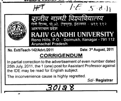 Change in correction of the advertisement of even number (RAJIV GANDHI UNIVERSITY)