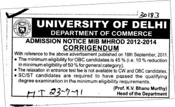Change in the Entrance test (Delhi University)
