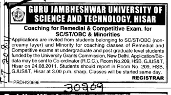 Coaching classes of Remedial and Competitive exams (Guru Jambheshwar University of Science and Technology (GJUST))