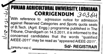Change in admission notice (Punjab Agricultural University PAU)