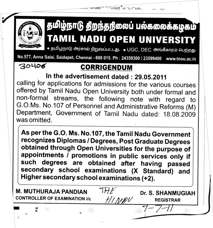 Changes in the Admission courses (Tamil Nadu Veterinary And Animal Sciences University TANUVAS)