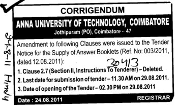 Changes in the Tender Notice (Anna University)
