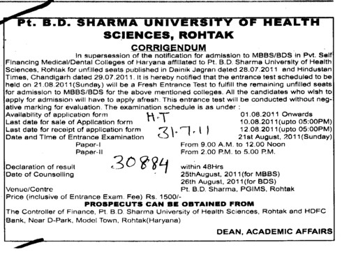 Changes in the admission of MBBS (Pt BD Sharma University of Health Sciences (BDSUHS))