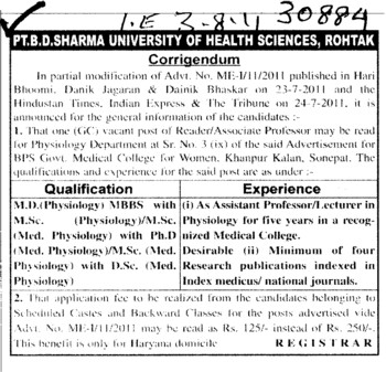 Changes in the Posts of Associate Proffessor (Pt BD Sharma University of Health Sciences (BDSUHS))
