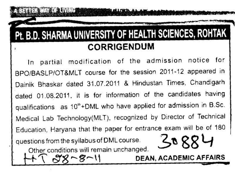 Changes in the admission notice (Pt BD Sharma University of Health Sciences (BDSUHS))